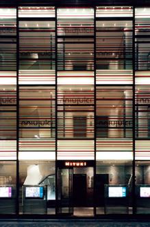 Miyuki Building