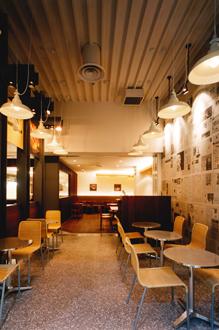 MACOU'S BAGEL CAFÉ