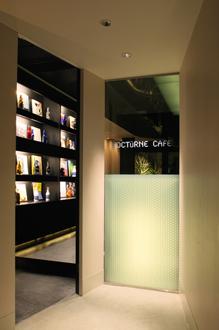 NOCTUREN CAFÉ