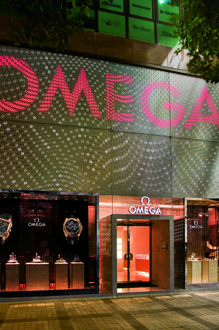 OMEGA boutique CANTON RD