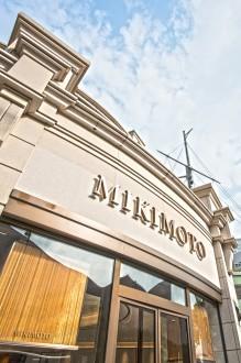 MIKIMOTO 1881 HERITAGE