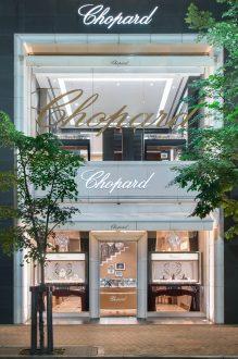 Chopard boutique Ginza